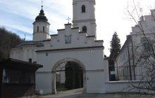 PRIČE IZ SREMA: Čudotvorna ikona Bogorodice u manastiru Beočin